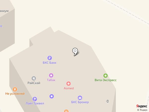 Додо Пицца на карте Сочи