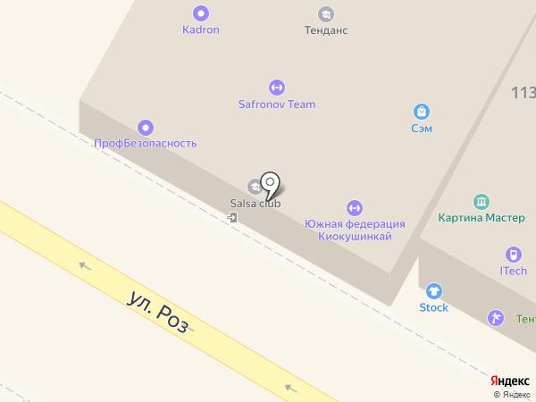 Yo! Hostel на карте Сочи