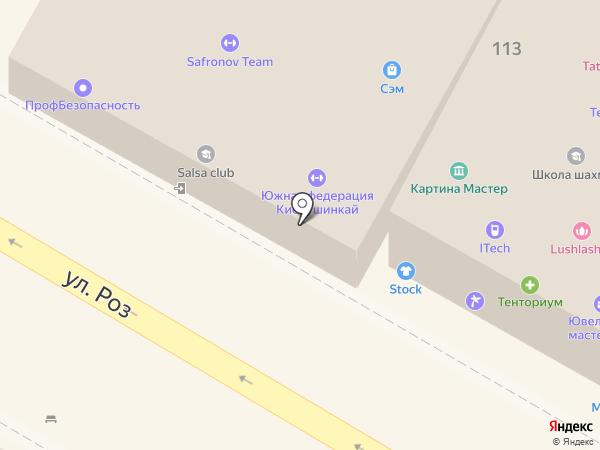 SKYDANCE на карте Сочи