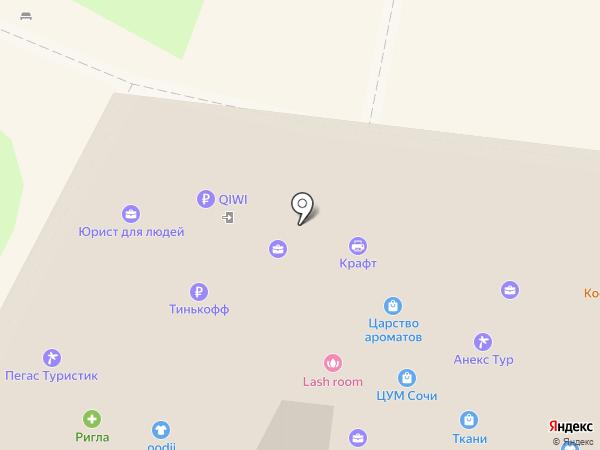 ЦУМИ на карте Сочи