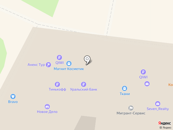 Знак качества на карте Сочи