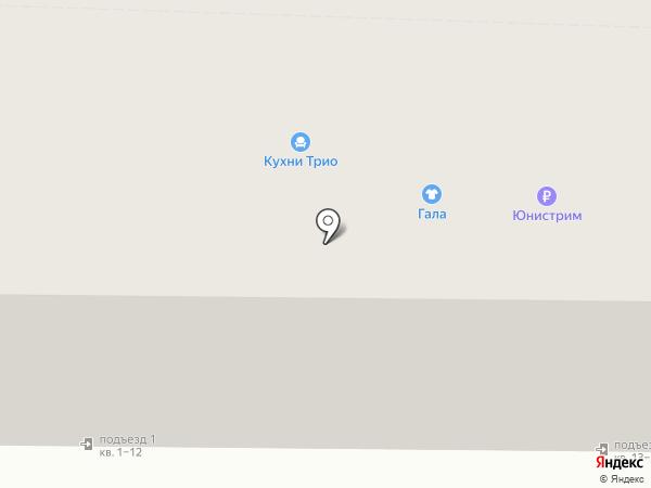 Кухни Трио на карте Рязани