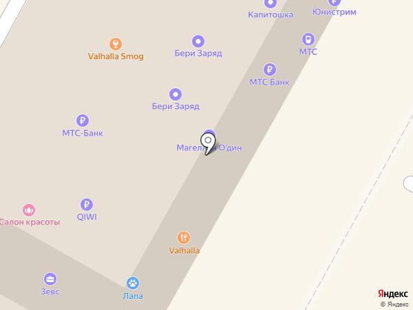Антенны-ТВ на карте Сочи