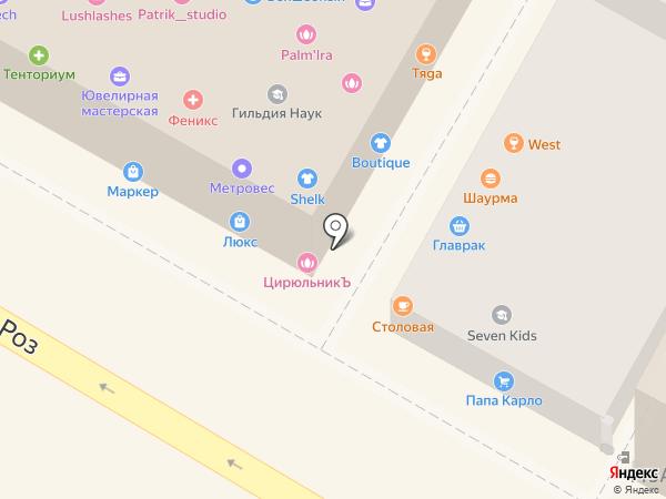 Тужба Г.А. на карте Сочи