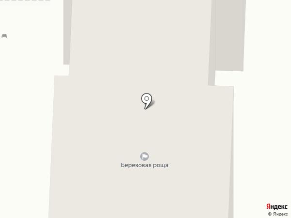 Березовая роща, ТСЖ на карте Рязани