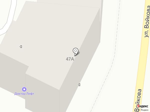 Эконом Лифт на карте Сочи