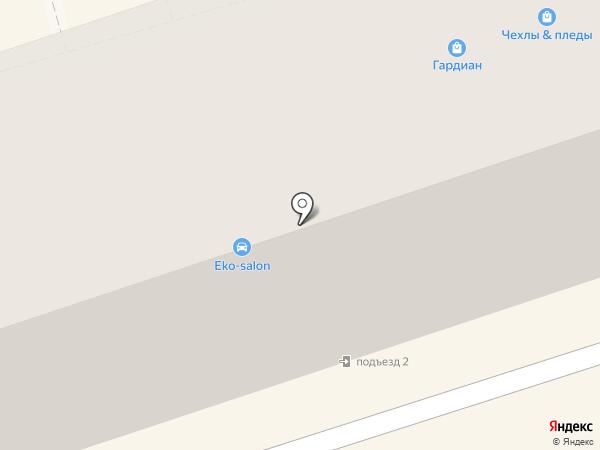Bogner на карте Ростова-на-Дону