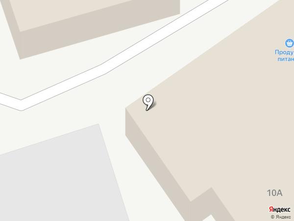 Роматвика на карте Сочи