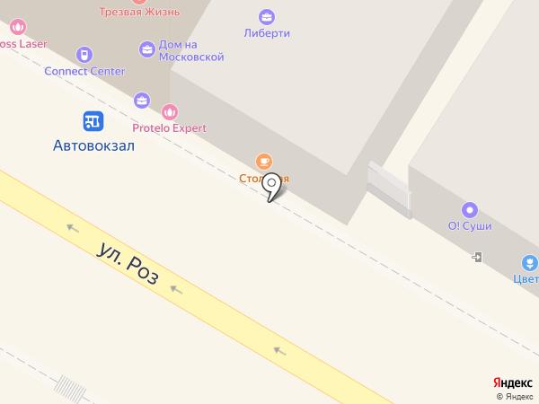 Альфа-Софт на карте Сочи