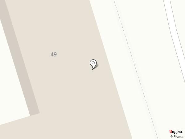 УВД по г. Сочи на карте Сочи