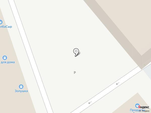 Магазин молочной продукции на карте Сочи