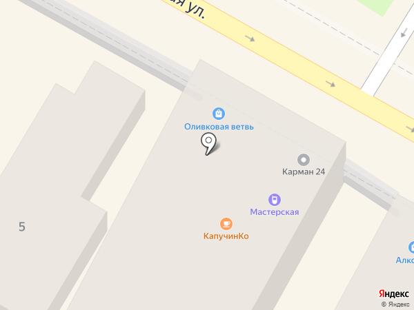 Оливковая ветвь на карте Сочи