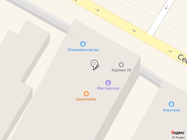ArtinGold на карте Сочи