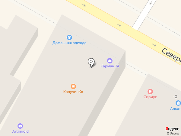 Магазин домашней одежды на карте Сочи