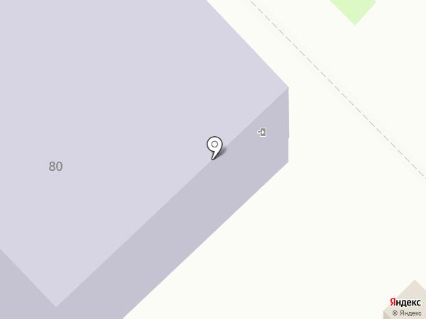 Магазин овощей и фруктов на карте Рязани