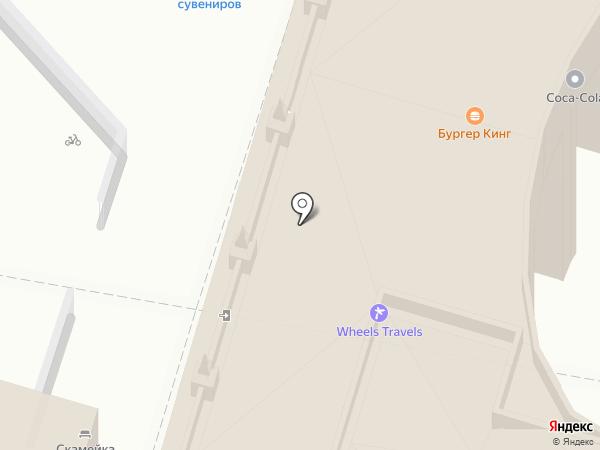 Экспресс-кофейня на карте Сочи
