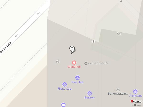 КофеМаркет на карте Сочи