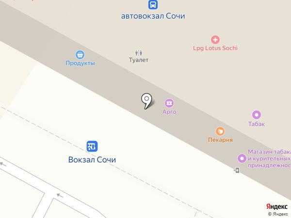 Закусочная на карте Сочи