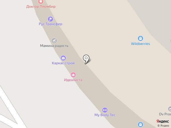 Выход на карте Сочи