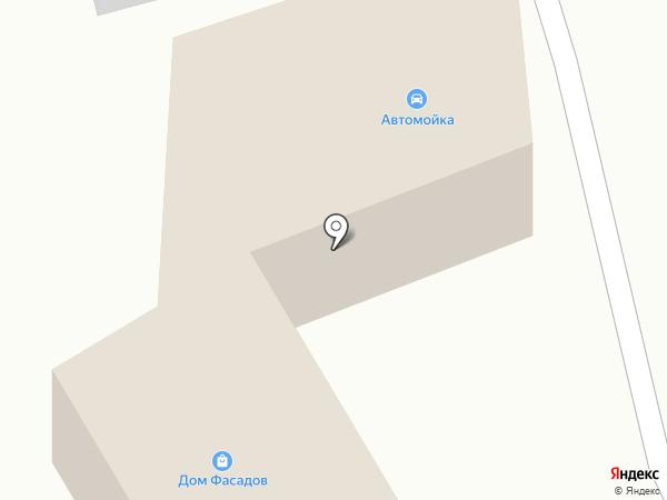 Центр страхования на карте Сочи