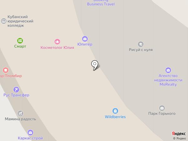Asel на карте Сочи