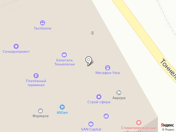 МегаФон, ПАО на карте Сочи