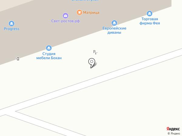 Артис на карте Ростова-на-Дону