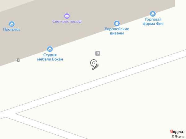 DivanGer на карте Ростова-на-Дону
