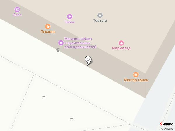 Фармида на карте Сочи