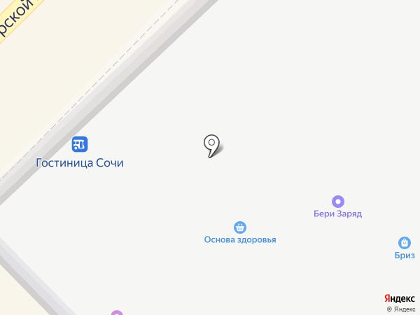 Милый дом на карте Сочи