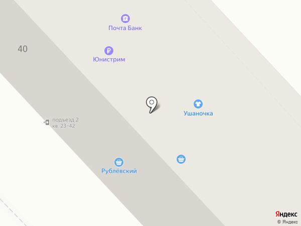 Банкомат, Почта Банк, ПАО на карте Рязани