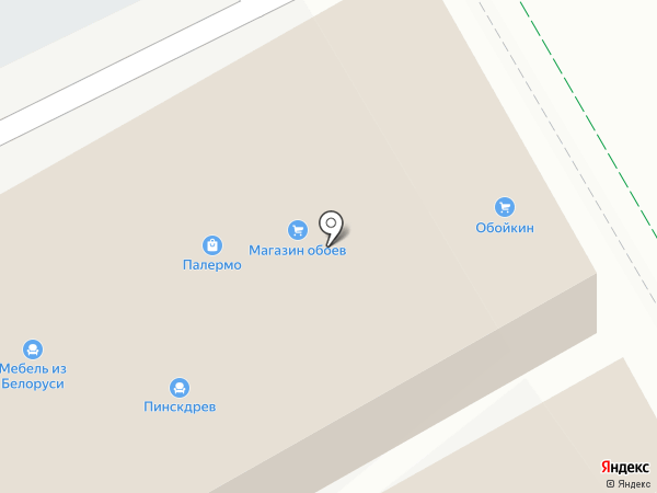 Дулгаев Р.И. на карте Сочи