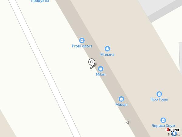 Оптово-розничный магазин мебельной фурнитуры на карте Сочи