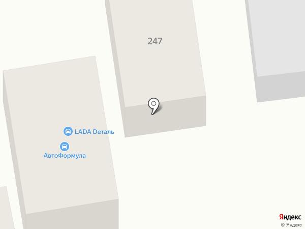 АвтоФормулА на карте Батайска