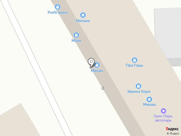 Росгосстрах на карте Сочи