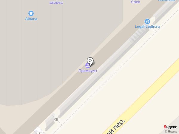 Арт галерея Сочи на карте Сочи