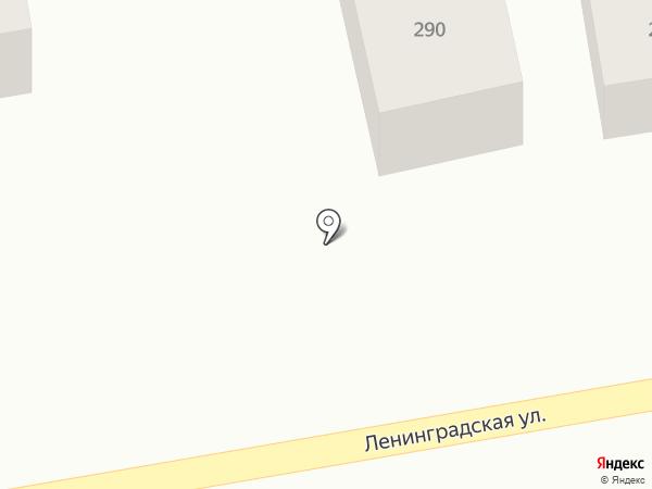 Магазин канцтоваров на карте Батайска