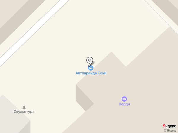 ЮгРосТест на карте Сочи