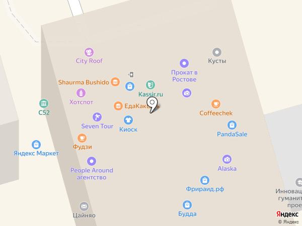 FReeDA на карте Ростова-на-Дону