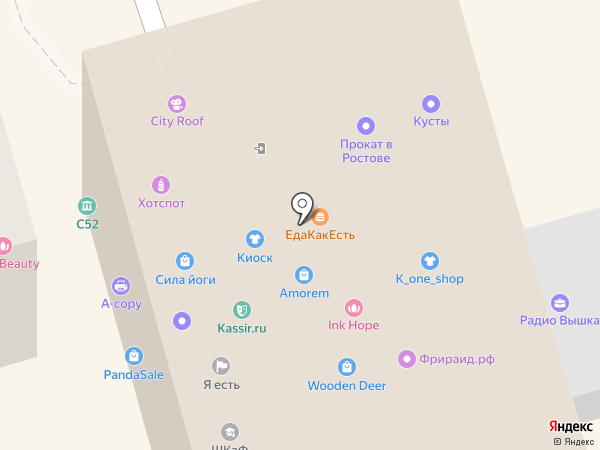 ПРОСПЕКТ Digital на карте Ростова-на-Дону