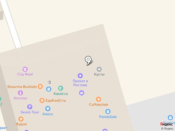 АЙлаваш на карте Ростова-на-Дону