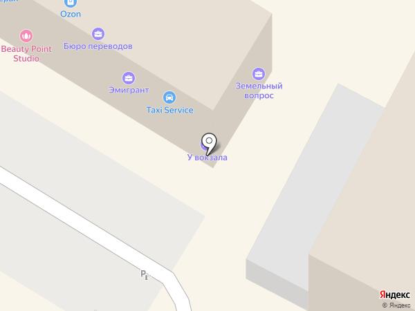 Чайка бриз на карте Сочи