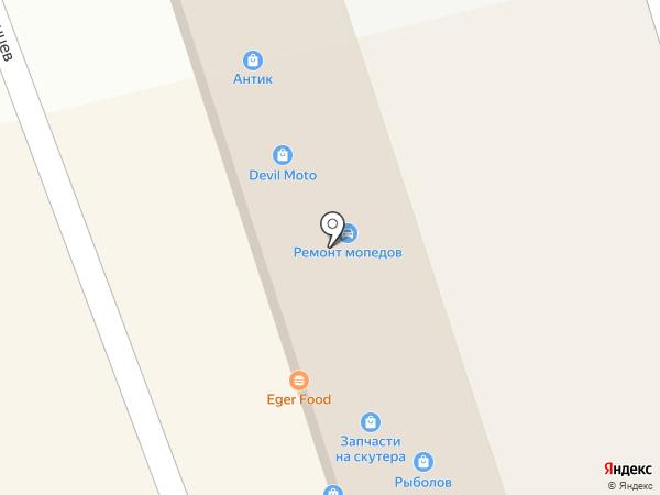 Юран-Моторс на карте Сочи