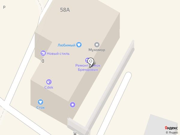 Медицинский кабинет на карте Сочи