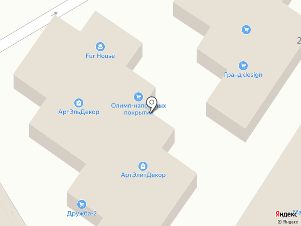 Мир напольных покрытий на карте Сочи