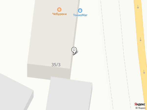 Сервисный центр кофемашин на карте Сочи