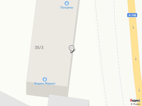 Ом Принт на карте Сочи