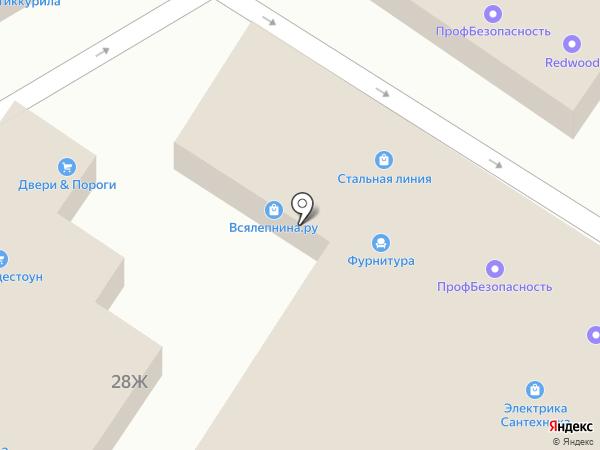 Дом порогоff на карте Сочи