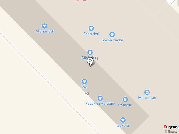 Lama на карте Сочи