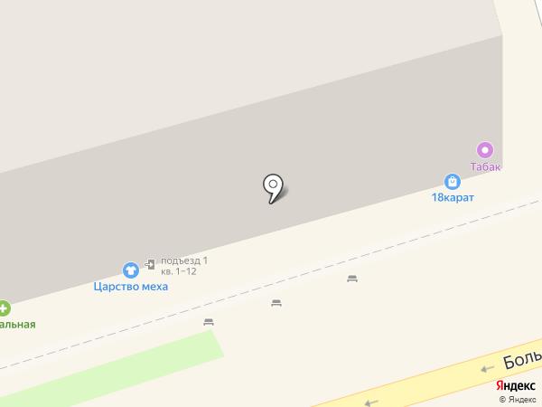 БУДИЛКИН на карте Ростова-на-Дону